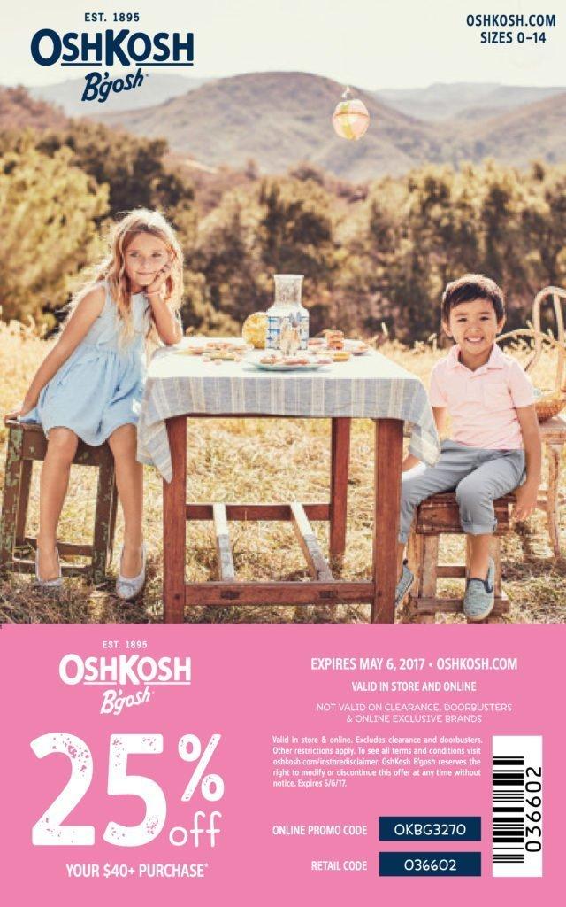 OshKosh Spring 2017 25% Off Coupon