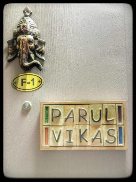 Our nameplate..