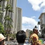 ハワイ旅行ツアー