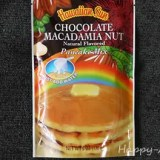 ハワイアンサンのパンケーキ