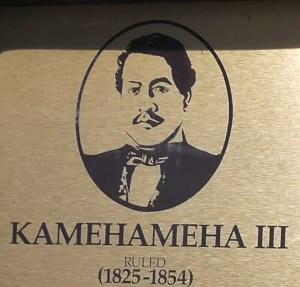 カメハメハ三世
