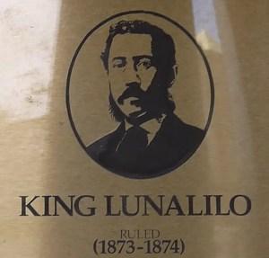 ルナリロ王