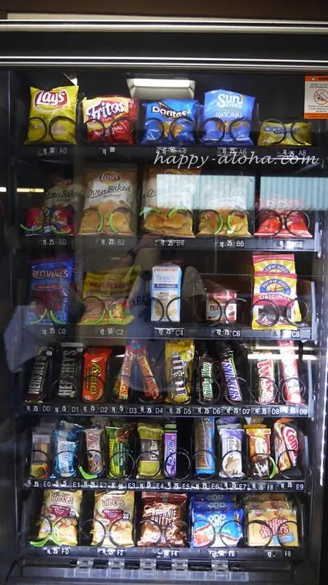高カロリー販売機