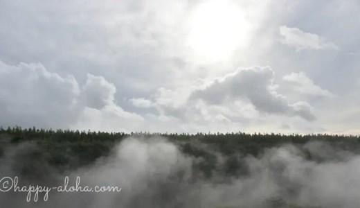 カウアイ島ワイルア川周辺のヘイアウがパワースポットといわれる理由はハワイのはじまりに?