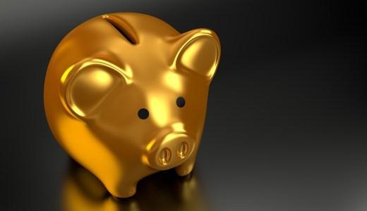 自分の貯金をどのように活かすべきか