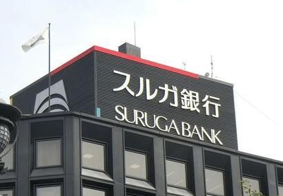 やはり「スルガ銀行」融資物件は売却するしかなかった