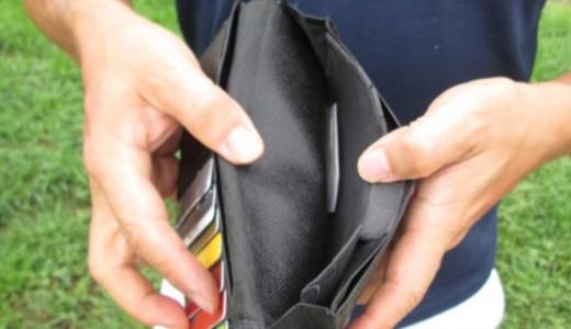 10連休直後、お金の絶対ルールをつくる