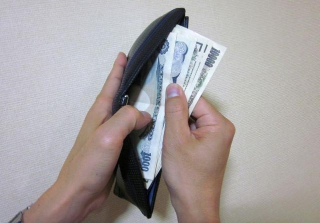 お金が貯まらない行動