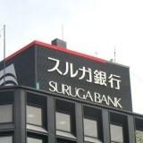 スルガ銀行の新アパートローン