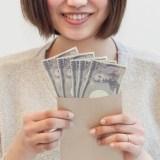 「年金」以外で収入を得る3つの方法