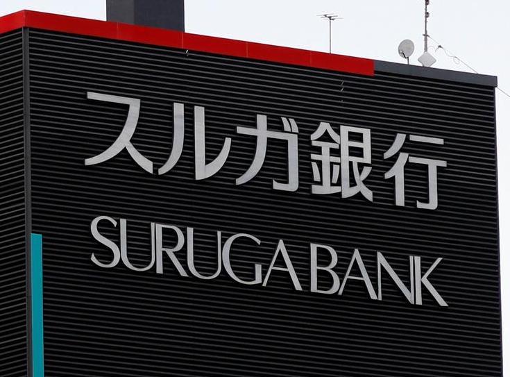 日銀にも嘘をついていた「スルガ銀行」