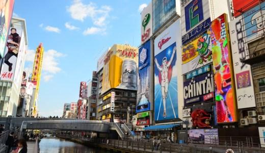 「OYO LIFE」早くも大阪・名古屋から撤退