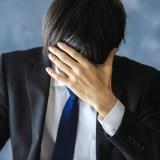 株式投資だけではストレスになる