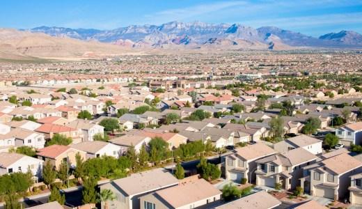 アメリカでは不動産の住宅ローンが減速