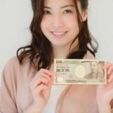 マンションを「月1万円台」で購入できると思ってはいけない