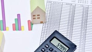 不動産投資で銀行から融資を受けるため必要な5つのポイント