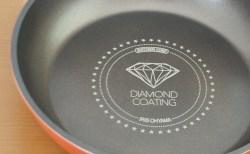 アイリスオーヤマのダイヤモンドコートパン26cmをリーピート買いしました。