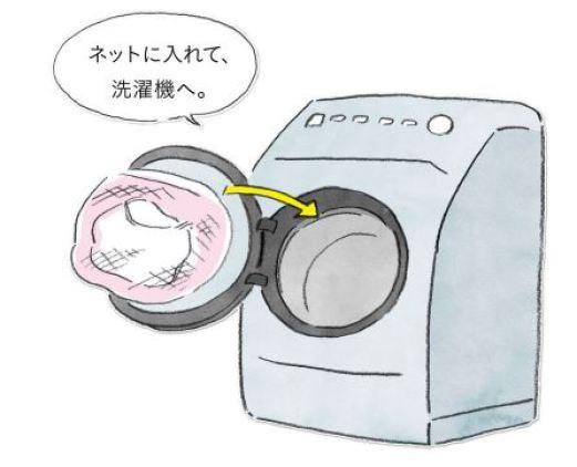 ユニクロ ブラトップ 洗濯