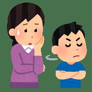 姉妹育ちのママが男の子を育てると・・・。Part2