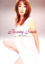 Beauty Smile‐ビューティ・スマイル‐ 安達有里写真集