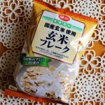 コープ玄米フレーク