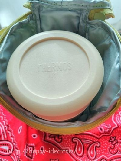 soup-jar07