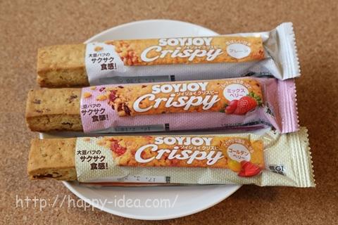 soyjoy-crispy-06