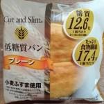 ピアンタ低糖質パンプレーンの糖質とカロリーと味の感想スーパー通販は?