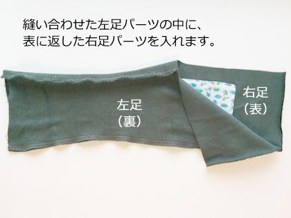 nishimaru024_09