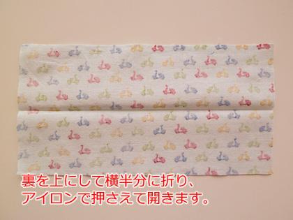 nishimaru031_02