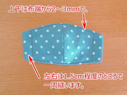 nishimaru032_09