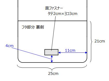 nsmr015_0424