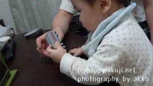 akko_生後6か月~10か月 (3)