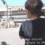 KNSL_おでかけ(69)