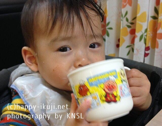 KNSL_食事(5)