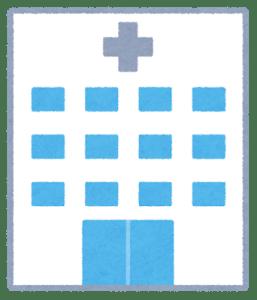 日本医科大学付属病院のイメージ