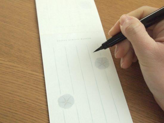 郵送 手紙 御仏前 香典を郵送する時のマナーや、一緒に添える手紙の例文|葬儀・家族葬なら【よりそうお葬式】