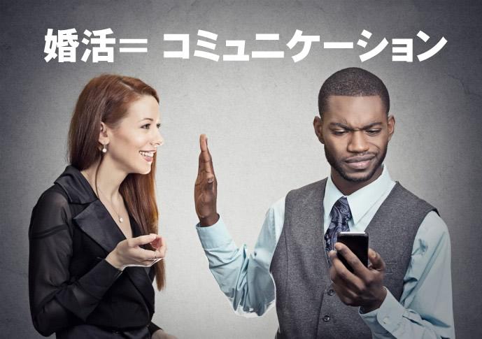 既読スルー 結婚相談所 佐賀 福岡 おすすめ 再婚 料金