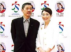 20190124奥田暎二安藤和津夫妻