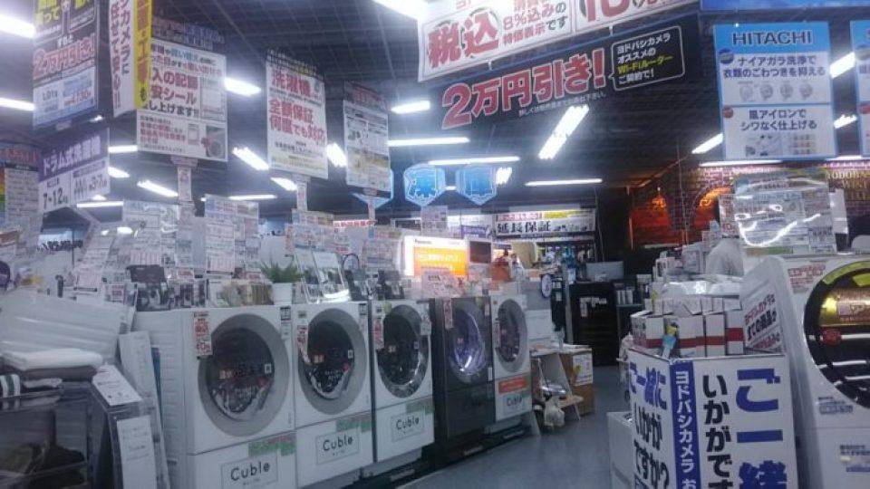 ドット 機 洗濯 価格 コム
