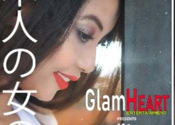 Free Download Mio Japanees Girl Glam Heart Full Video