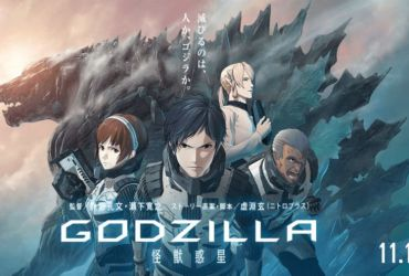 Godzilla Planet of the Monsters Download In English 1080p 720p HD