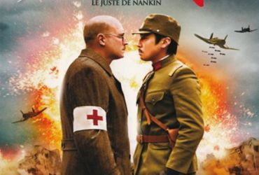 City of War The Story of John Rabe (2009)