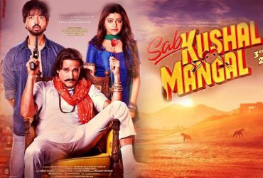 Sab Kushal Mangal 2020 Full Movie Download and Watch Online In 1080p, 720p, 480p By Eros Now