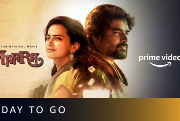 Maara 2021 Amazon Prime Video Tamil movie Download and Watch Online