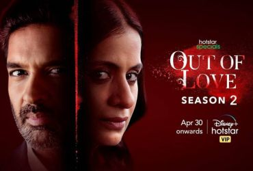 Out of Love Season 2 New Episode Download