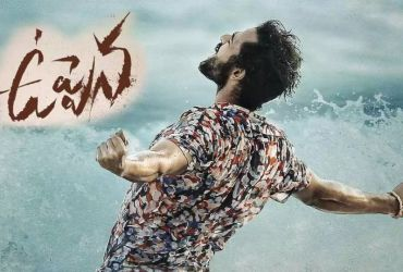 Uppena Full Movie Download In Telugu With English Subtitles