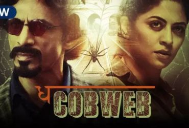 The Cobweb 2021 Web Series Download All Episodes MX Player