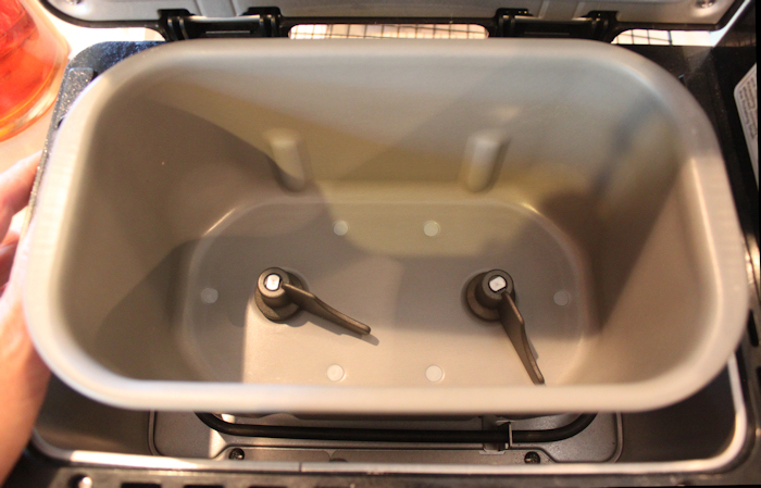 look inside the bread pan of the Zojirushi