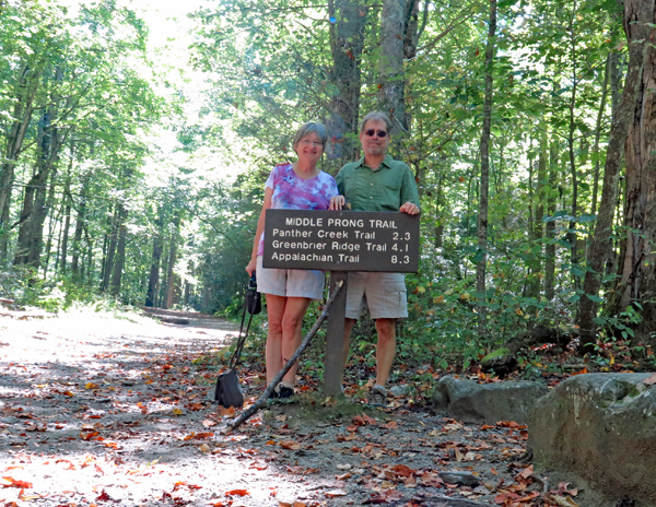 start of Middle Prong trail